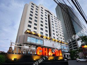 방콕 차다 호텔 (Bangkok Cha-Da hotel)