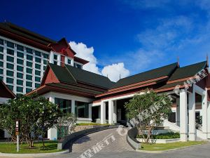 Centara Hotel & Convention Centre Khonkaen