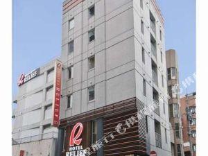 Hotel Relief Fukuoka Kokura Station