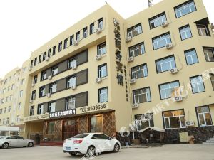 Mingjia Business Hotel