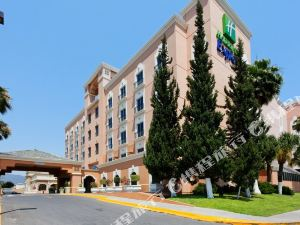 Holiday Inn Express Ciudad Victoria