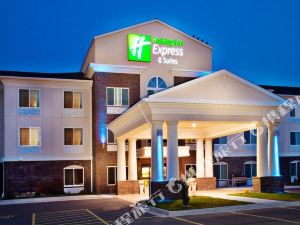 Holiday Inn Express Hotel & Suites Dubuque West