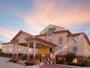 홀리데이 인 익스프레스 호텔 앤 스윗 커빌 (Holiday Inn Express Hotel & Suites Kerrville)