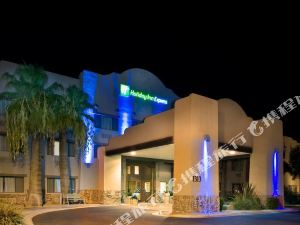 Holiday Inn Express Phoenix I 10 West/goodyear