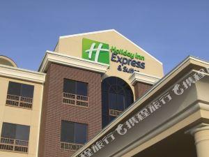 홀리데이 인 익스프레스 호텔 & 스위트 프래트(Holiday Inn Express Hotel & Suites Pratt)