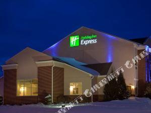 홀리데이 인 익스프레스 오닐(Holiday Inn Express O'neill)