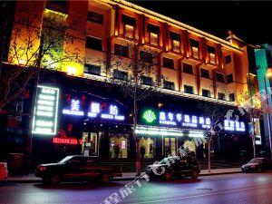 Carnival Boutique Hotel