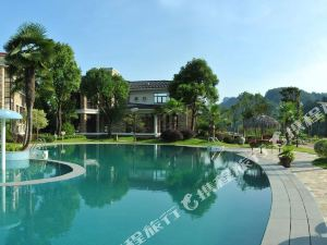 Dragon Resort Wuyi Mountain