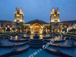 Anantara Emei Resort