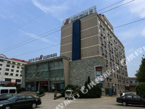Jinjiang Inn (Weihai South Haibin Road)