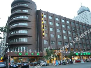 Ailun International Hotel