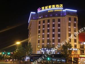 Jingcheng Home Lan Hotel
