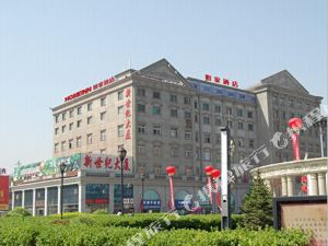 Home Inn (Lvliang Century Square)
