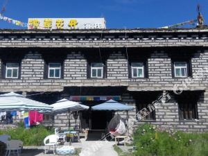 Daocheng Flower Hostel