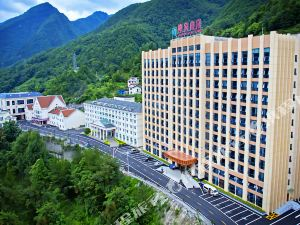 Shennong Mountain Resort