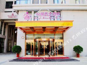 Yue Li Shan Shui Hotel