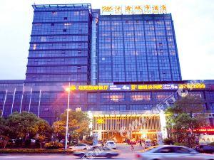 Mu Xin City Hotel