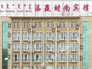 Xiwuqi Tianying Fashion Hotel Xiwuqi