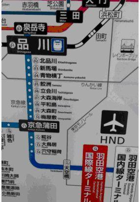 品川新马场超级酒店预订及价格查询【携程海外酒店】