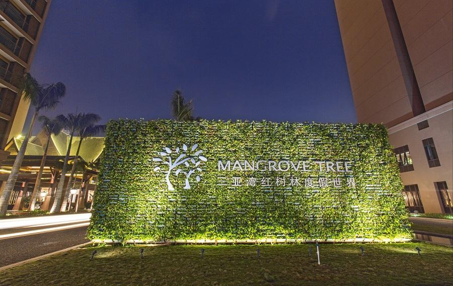 三亚湾红树林度假世界-木棉酒店 高级房:69㎡ 的宽敞