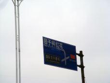汨罗江-湖南-m82****25