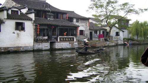 上海+西塘3-10日自由行·双飞  +1元换购接机