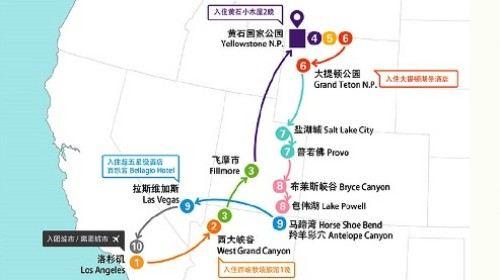 深度黄石公园11天游路线图