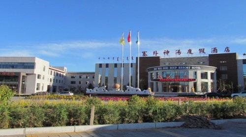 赤峰市敖汉旗教育局_赤峰敖汉温泉城门票(在线支付)