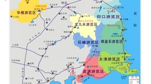 烟台+蓬莱+威海3日2晚跟团游·崂山+蓬莱阁+刘公岛