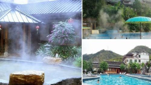 温泉之最,世界温泉浴文化,分欧洲区,中国区    ★玩:巴伐利亚黑森林图片