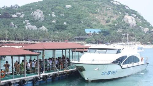 【携程攻略】哈尔滨到三亚旅游报价,哈尔滨到荣成到西安旅游攻略图片