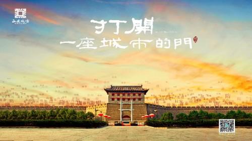 西安旅游线路攻略_成都到西安自助游_自由行_跟团旅游