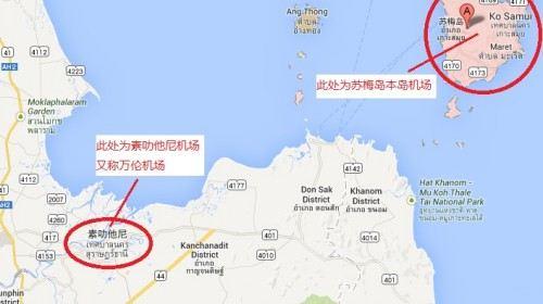 【北京】苏梅岛7日半自助游