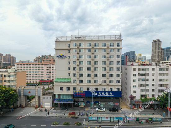 昆明翠湖麦客达温德姆酒店