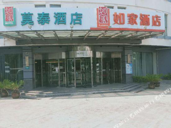 莫泰168(上海景西路地铁站银都路店)