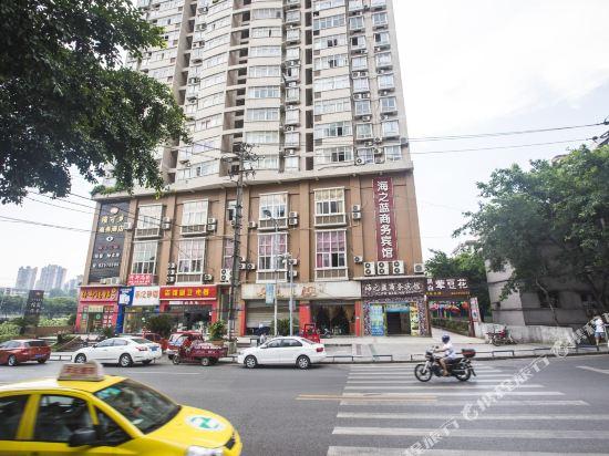 重庆东伟宾馆