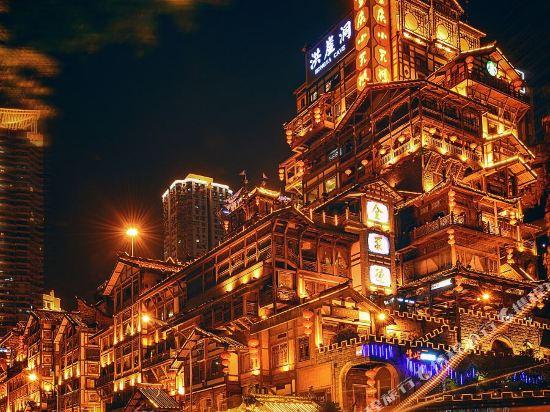 重庆家美酒店公寓解放碑店