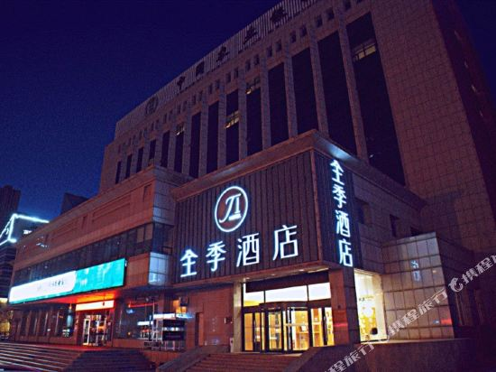 全季酒店(大连开发区金马路店)