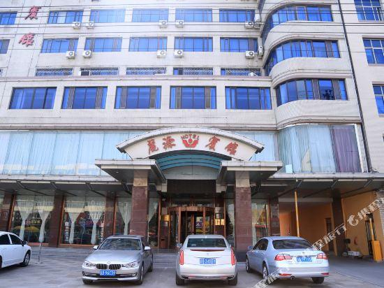庄河丽源宾馆