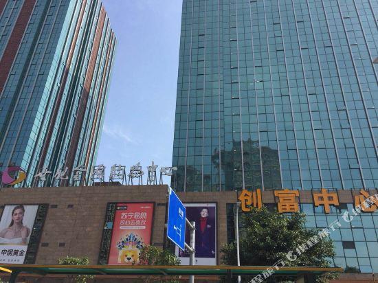 橙子精品公寓(福州海峡会展中心店)
