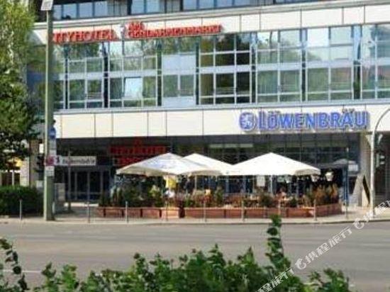 City Hotel Am Gendarmenmarkt Berlin Hotel Price Address Reviews