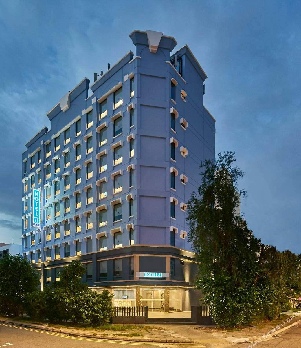Hotel 81 Orchid Singapore