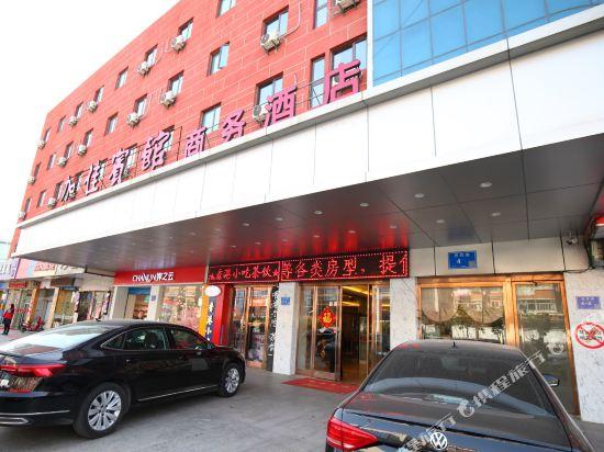 南京加佳宾馆