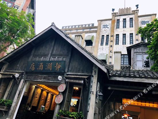 海口观澜湖静澜酒店电影公社店
