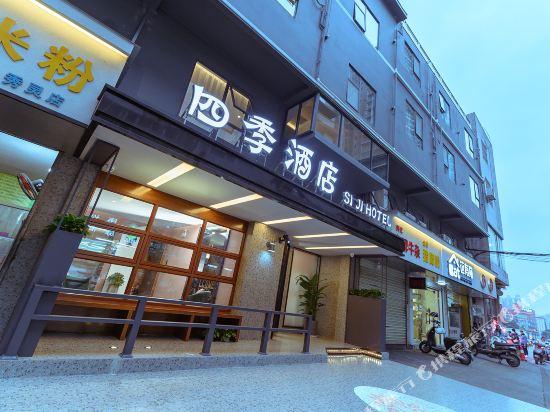 四季酒店(南宁广西大学秀灵路店)