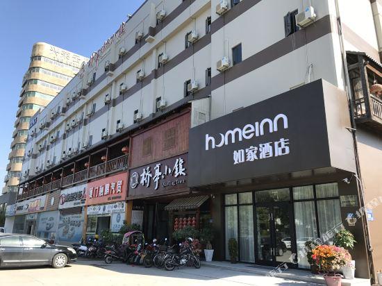 如家酒店·NEO(厦门同安方特梦幻王国店)