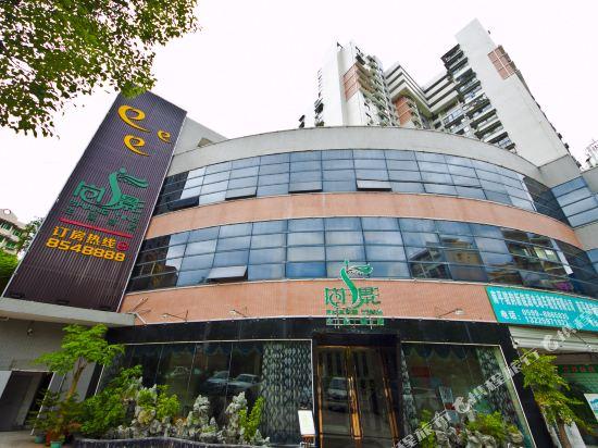 南平尚影主题酒店