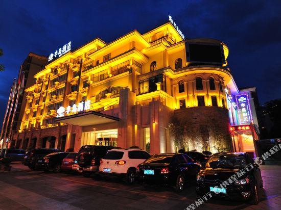 安宁半岛酒店