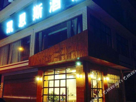 长沙县凯恩斯酒店