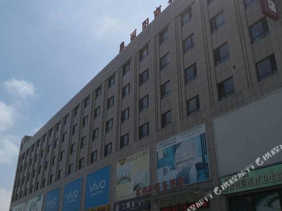 奥丽阳商务酒店(大连花园口金玛广场店)